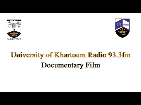 University of Khartoum Radio Documentary