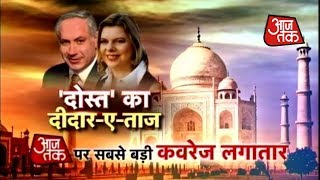 Israeli PM Benjamin Netanyahu To Visit Taj Mahal Today