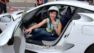 讓LEXUS LFA和GT300廠車的狂暴轟炸你耳朵吧!F-Sport大軍伺候~盈婷回不去了! (台灣第一次的Lexus performance academy)