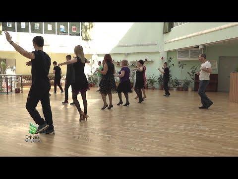 Танцевально -спортивный клуб «Нюанс»