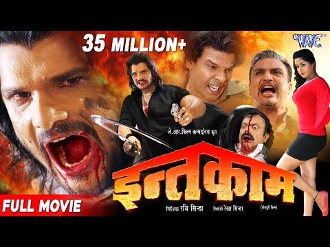 Kannada film video mein bhojpuri song