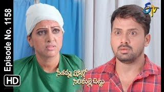 Seethamma Vakitlo Sirimalle Chettu | 18th May 2019 | Full Episode No 1158 | ETV Telugu