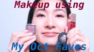 【10月お気に入り】レッド/ベリーメイク | Red/ Berry makeup using my Oct Faves