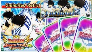 Captain Tsubasa Dream Team (Global) 10 min Unlimited Retey Gacha  (キャプテン 翼/Captain Tsubasa/足球小將)