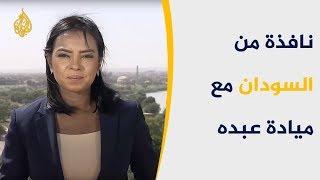 🇸🇩 نافذة السودان-حميدتي: نلتزم بالتفاوض ولن نسمح بالتخريب والفوضى