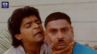 Ali And M.S. Narayana Hilarious Comedy Scene    Latest Telugu Comedy Scenes    TFC Comedy