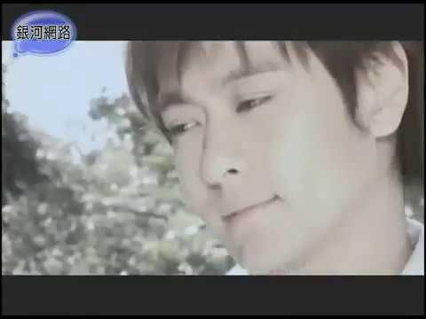 My Lucky Star. Jimmy Lin - Dui Wang