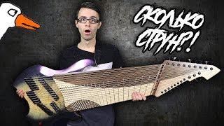 Самая МЕТАЛЬНАЯ гитара! (Stevie T rus)