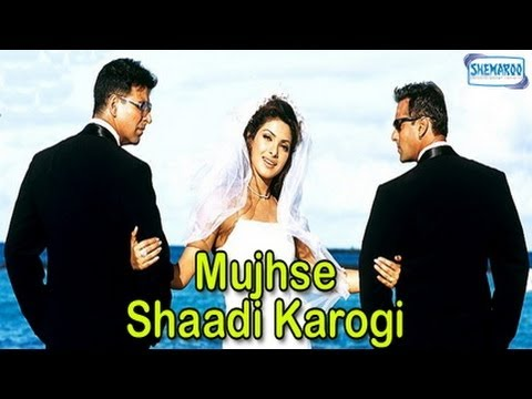 Mujhse Shaadi Karogi - Part 1 Of 11 - Salman Khan...