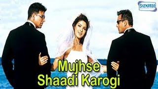 Mujhse Shaadi Karogi - Part 1 Of 11 - Salman Khan - Priyanka Chopra - Superhit Bollywood Movies