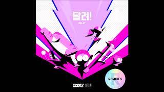 [2.97 MB] 달려! (Relay) (hue Remix) - (여자)아이들