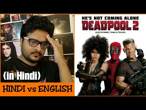Deadpool 2 - Hindi vs English Version Review | Comparison