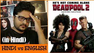 Deadpool 2 - Hindi vs English Version Review | Comparison