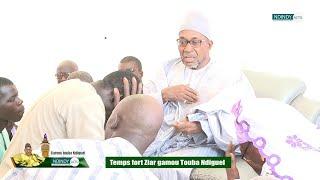 Gamou Touba Ndiguel 2020: Ziar des talibés auprès de Serigne Abdoul Fatah Falilou Mbacké