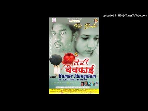 CHAND CHAND TANHA TANHA HAI_love song || kumar mangalam || teri bewfai mp3
