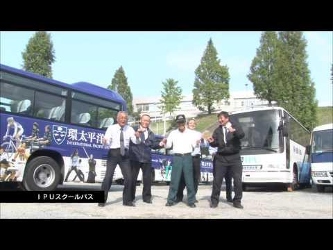 恋するフォーチュンクッキー環太平洋大学Ver./ AKB48