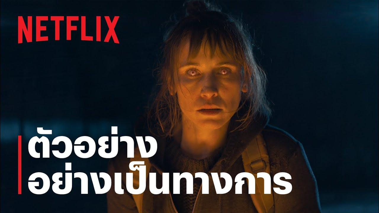ฟ้าสีเลือด (Blood Red Sky)   ตัวอย่างภาพยนตร์อย่างเป็นทางการ   Netflix