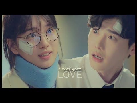 While You Were Sleeping [I Need Your Love]