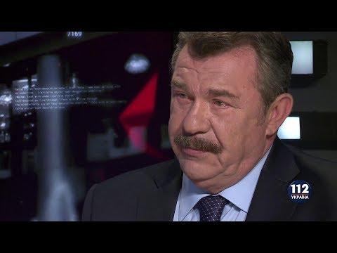 Александр Кузьмук. 'ГОРДОН'