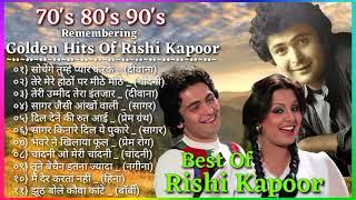 Hits of Rishi kapoor _ 80's 90's ke superhit gaane किशोर कुमार_लता मंगेश्कर_मोहम्मद रफी के गाने