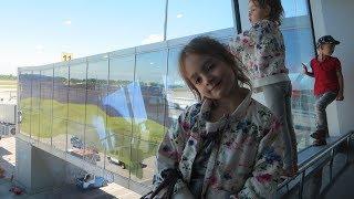 Поездка в Египет 2017 I Отдых I поезд I аэропорт I самолет Летим в Египет Хургада Семейный канал
