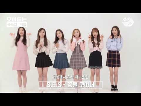 [ENG SUB] APRIL Sings Girl Group Medley (TURN ON CC FOR SUBS)