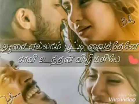 Velli nila venam pulla full song