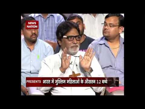 Union Minister Giriraj Singh says Muslims in India Increasing fast, not minority anymore