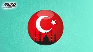 Изафетные конструкции в турецком языке.