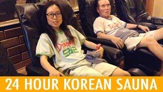 24 Hour Korean Spa (KWOW #187)