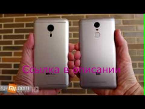 Мобильные телефоны в интернет-магазине ➦ rozetka. Ua. ☎: (044) 537-02 22, 0 800 303-344. Мобильные телефоны, $ лучшие цены, ✈ быстрая.