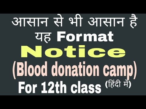 Notice Writting Blood Donation Camp For 12th Class In Hindi Youtube