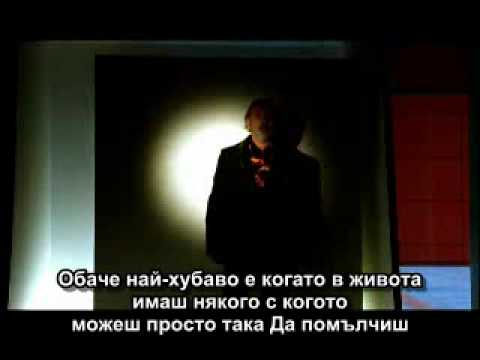 Dino Merlin Da Sutis - ( Да Помълчиш) Превод-.avi