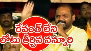 Nannuri Narsi Reddy SATIRES On KTR