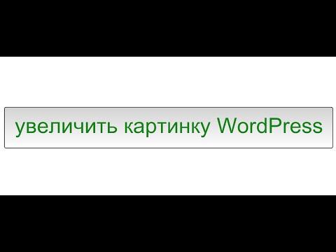 Wppage Генератор продающих и подписных страниц для WordPress