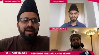 A Home in which Allah is Remembered During #Covid-19 | Al-Mihrab Episode 2