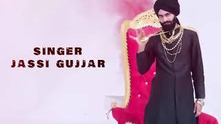 Yaari Wali Degree ||Jassi Gujjar|| ||Jatin Rana|| ||Candy Shoeran|| New Punjabi Song