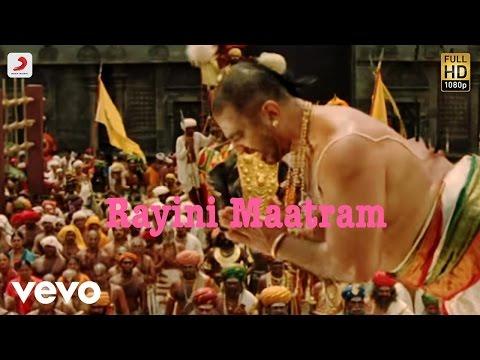 Dhasaavathaaram (Telugu) - Rayini Maatram Lyric | Kamal Haasan, Asin | Himesh