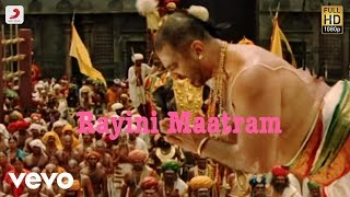 Listen to rayini maatram official song video from the movie dhasaavathaaram (telugu) name - singer har...