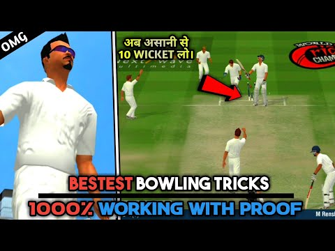 Wcc-2 Test Match Bestest Bowling Tips & Trick 2.8.1 | Quickly Take 10 Wickets In 10 Balls |