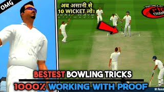 Wcc-2 Test Match Bestest Bowling Tips & Trick 2.8.1   Quickly Take 10 Wickets In 10 Balls  