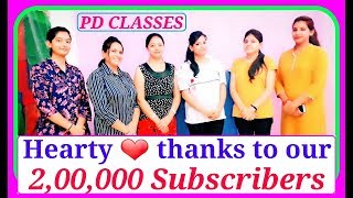 Subscribers on #Youtube : #PD CLASSES : 7th day #Personality #Development #Classes