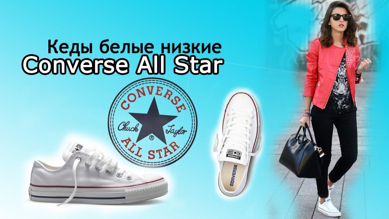 Обзор 2 LED Кроссовки Fashion Украина - YouTube