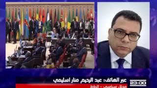 عودة المغرب للاتحاد الإفريقي.. هل هي حسم لمشكلة الصحراء أم بداية معارك جديدة؟ - ساسة بوست