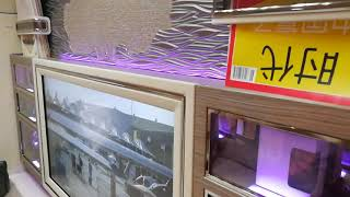 Emirates Airline 777 First Class Private Suite