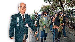 【台灣壹週刊】引爆原住民傳統土地爭議 又是張景森
