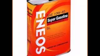 Eneos Super Gasoline 10W40 SL 0.94л псинт
