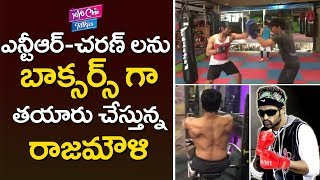 Ram Charan and Jr NTR Will Be Boxers In SS Rajamouli's Multi Starrer Movie || YOYO Cine Talkies