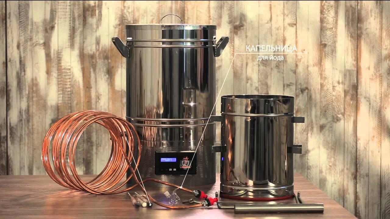 Мини пивоварня генриха шульца самодельный самогонный аппарат с тэнами