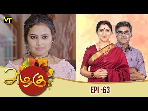 Azhagu | அழகு | Tamil Serial | Full HD | Episode 63 | Revathy | Sun TV | Vision Time